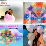 Pure latex biodegradable party balloons175