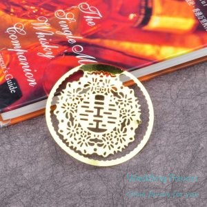 Double Happiness Bookmark303