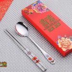 Double Happiness Chinese Style Chopsticks Spoon Set1165981