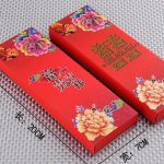 Double Happiness Chinese Style Chopsticks Spoon Set3