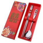 Double Happiness Chinese Style Chopsticks Spoon Set61656
